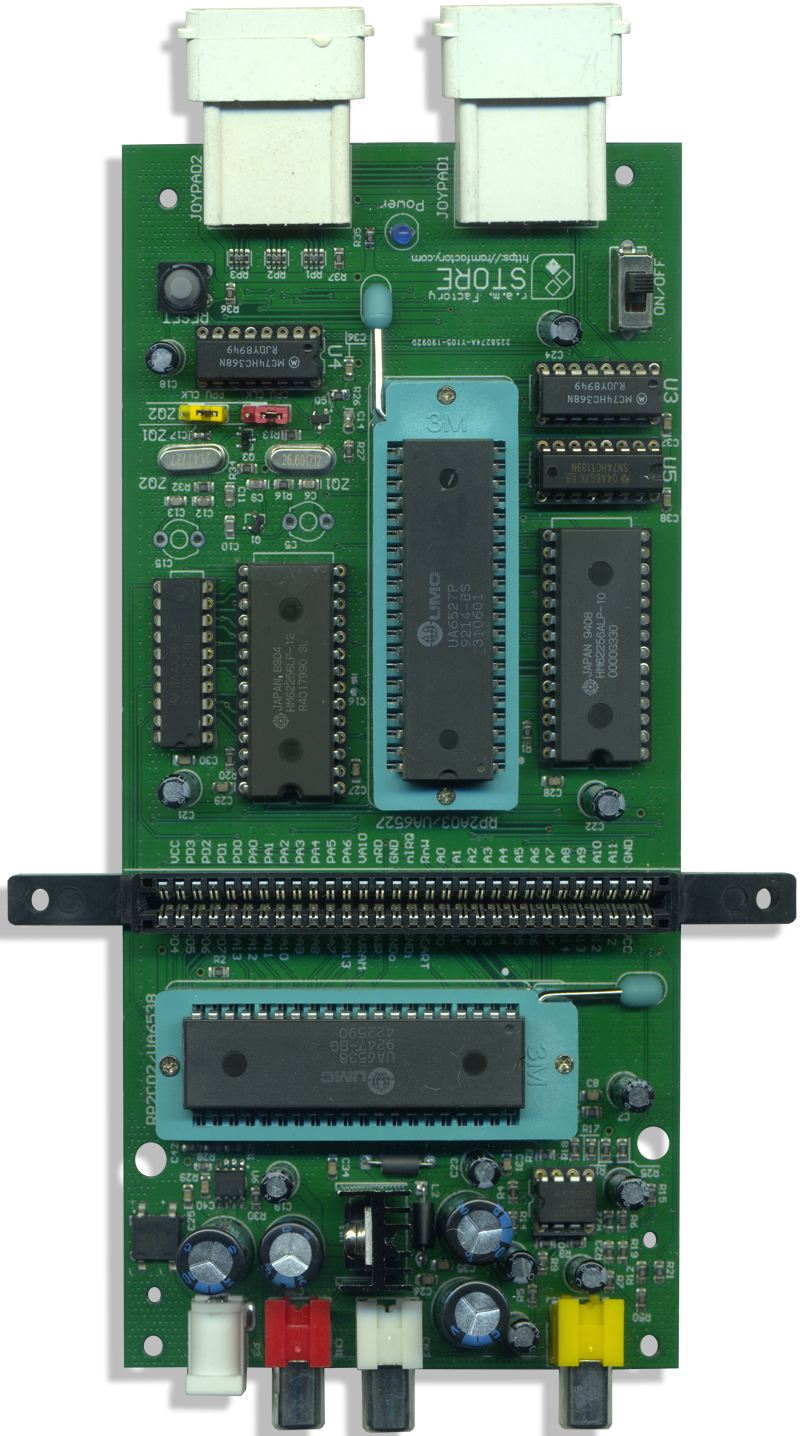 Quality FAMICOM Clone, revision 2.